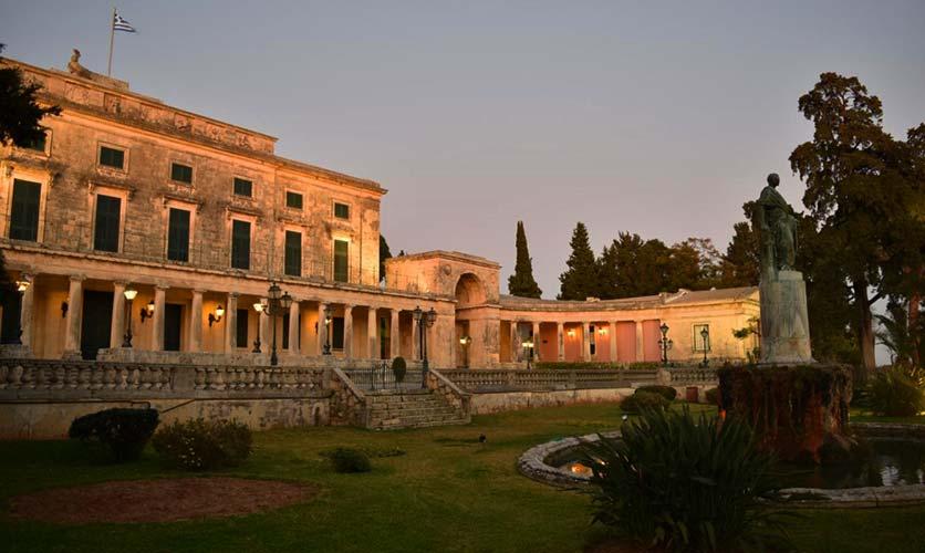 Asian Art Museum Corfu - Corfu Town Hotel