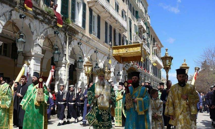Saint Spyridon Corfu - Corfu Town Hotel