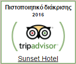 Corfu Town Hotel - Tripadvisor Award
